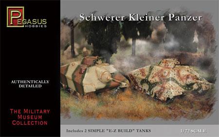 ドイツ ポルシェ 10cm砲搭載 指揮戦車プラモデル(ペガサスホビー1/72 ミリタリーミュージアムNo.7605)商品画像