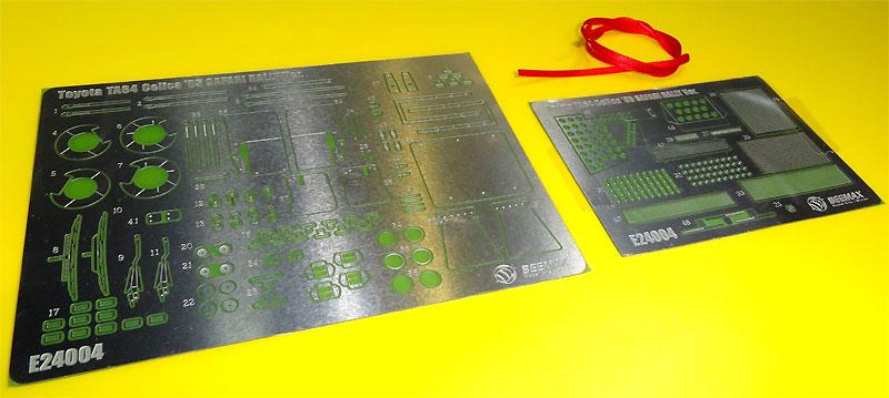 トヨタ TA64 セリカ '85 サファリラリー仕様用 ディテールアップパーツエッチング(BEEMAX1/24 カーモデル ディテールアップパーツNo.004)商品画像_1