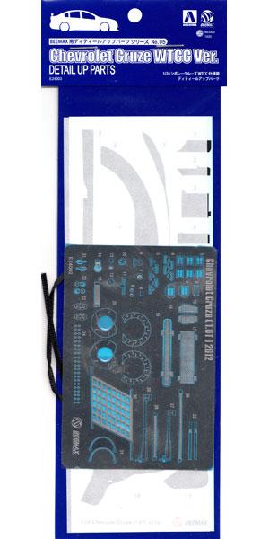 シボレー クルーズ WTCC仕様用 ディテールアップパーツエッチング(BEEMAX1/24 カーモデル ディテールアップパーツNo.005)商品画像