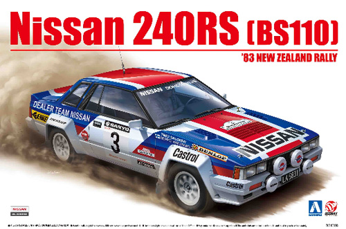 ニッサン 240RS