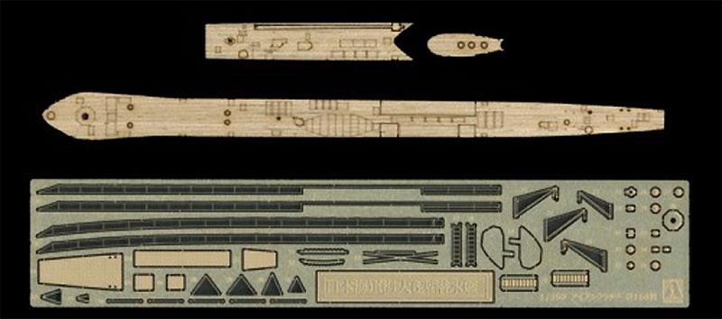 日本海軍潜水艦 海大6型用 エッチングパ-ツエッチング(アオシマ1/350 アイアンクラッド ディテールアップパーツNo.010662)商品画像_1