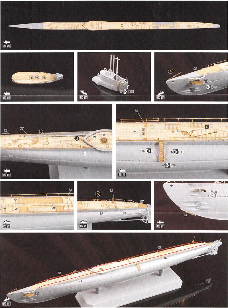 日本海軍潜水艦 海大6型用 エッチングパ-ツエッチング(アオシマ1/350 アイアンクラッド ディテールアップパーツNo.010662)商品画像_3
