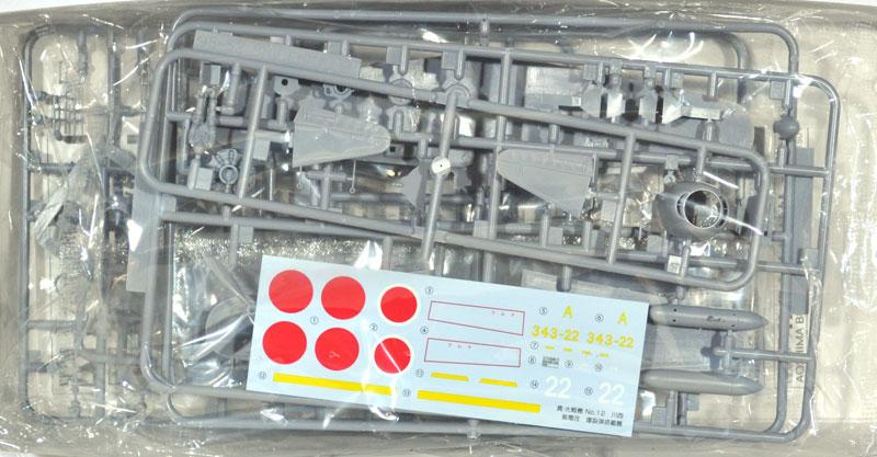 川西 紫電改 爆裂弾搭載機プラモデル(アオシマ1/72 真・大戦機シリーズNo.012)商品画像_1