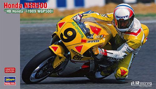 ホンダ NSR500 HB ホンダ (1989 WGP500)プラモデル(ハセガワ1/12 バイクシリーズNo.21714)商品画像