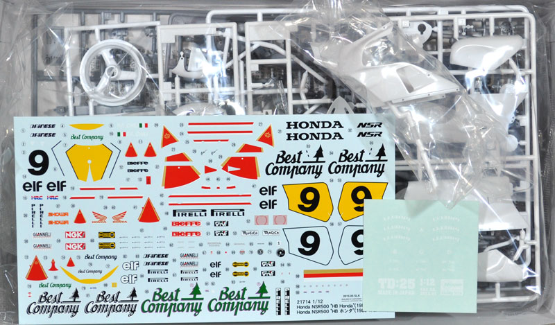 ホンダ NSR500 HB ホンダ (1989 WGP500)プラモデル(ハセガワ1/12 バイクシリーズNo.21714)商品画像_1