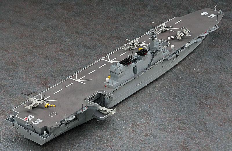 海上自衛隊 ヘリコプター搭載護衛艦 いずもプラモデル(ハセガワ1/700 ウォーターラインシリーズNo.031)商品画像_3