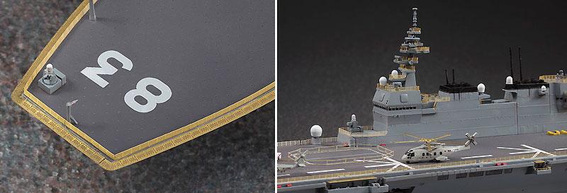 護衛艦 いずも ディテールアップ エッチングパーツエッチング(ハセガワ1/700 QG帯No.QG053)商品画像_2