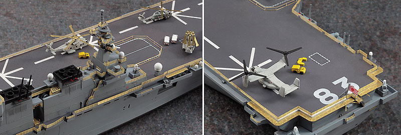 護衛艦 いずも ディテールアップ エッチングパーツエッチング(ハセガワ1/700 QG帯No.QG053)商品画像_3