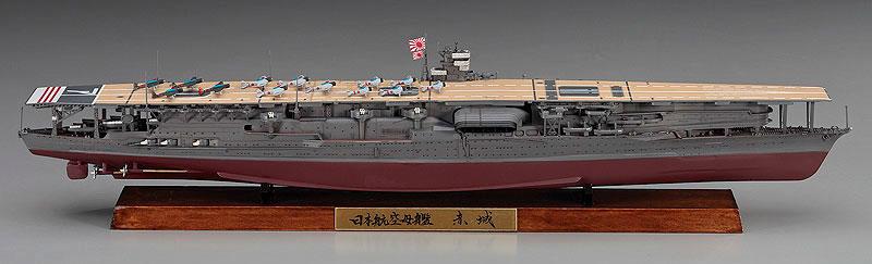 日本海軍 航空母艦 赤城 フルハルバージョンプラモデル(ハセガワ1/700 ウォーターラインシリーズ フルハルスペシャルNo.CH117)商品画像_2