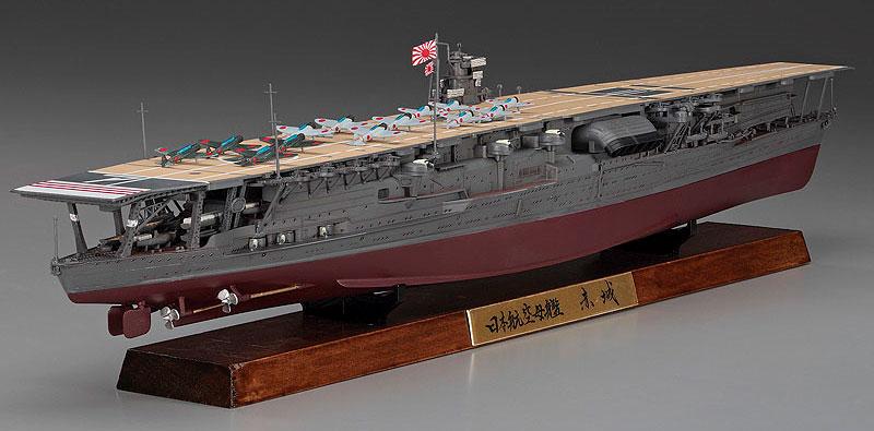 日本海軍 航空母艦 赤城 フルハルバージョンプラモデル(ハセガワ1/700 ウォーターラインシリーズ フルハルスペシャルNo.CH117)商品画像_3