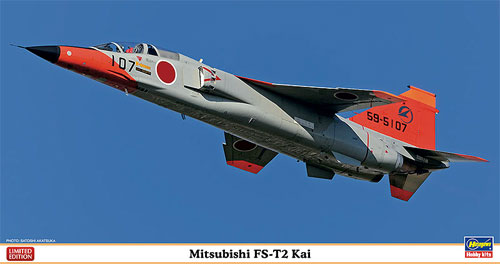 三菱 FS-T2改プラモデル(ハセガワ1/48 飛行機 限定生産No.07406)商品画像