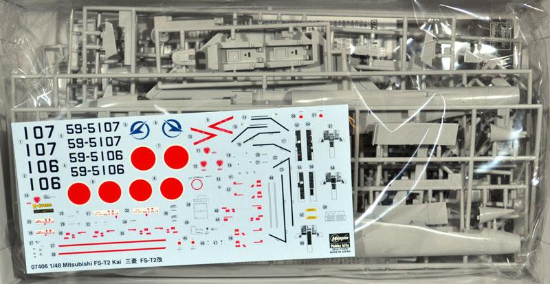 三菱 FS-T2改プラモデル(ハセガワ1/48 飛行機 限定生産No.07406)商品画像_1