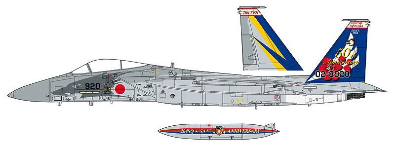 F-15J イーグル 204SQ 50周年記念 スペシャルペイントデカール(ハセガワオプションデカールNo.35225)商品画像_1