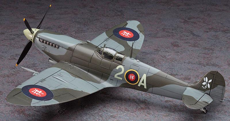 スピットファイア Mk.9 (紫電改のマキ)プラモデル(ハセガワクリエイター ワークス シリーズNo.64726)商品画像_3