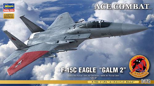 F-15C イーグル エースコンバット ガルム 2プラモデル(ハセガワクリエイター ワークス シリーズNo.SP331)商品画像