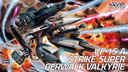 VF-1S/A ストライク/スーパー ガウォーク バルキリープラモデル(ハセガワ1/72 マクロスシリーズNo.026)商品画像