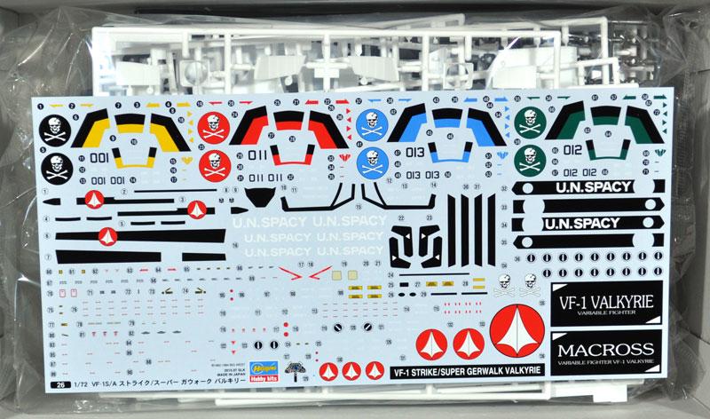 VF-1S/A ストライク/スーパー ガウォーク バルキリープラモデル(ハセガワ1/72 マクロスシリーズNo.026)商品画像_1