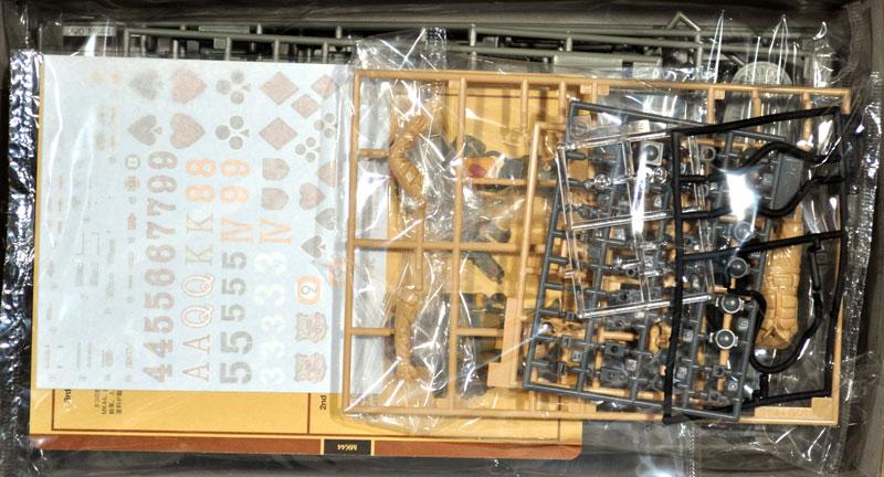 44型重装甲戦闘服 MK44 アンモナイツ スマートガン装備型プラモデル(ハセガワマシーネンクリーガー シリーズNo.MK007)商品画像_1