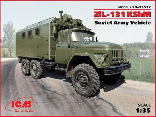 ZiL-131 KShM コマンドビークルプラモデル(ICM1/35 ミリタリービークル・フィギュアNo.35517)商品画像