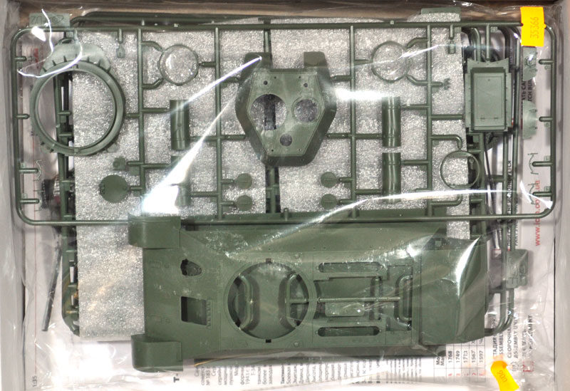 T-34/76 1943年 後期型プラモデル(ICM1/35 ミリタリービークル・フィギュアNo.35366)商品画像_1