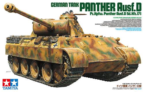 ドイツ戦車 パンサーD型プラモデル(タミヤ1/35 ミリタリーミニチュアシリーズNo.345)商品画像