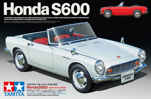 ホンダ S600プラモデル(タミヤ1/24 スポーツカーシリーズNo.340)商品画像