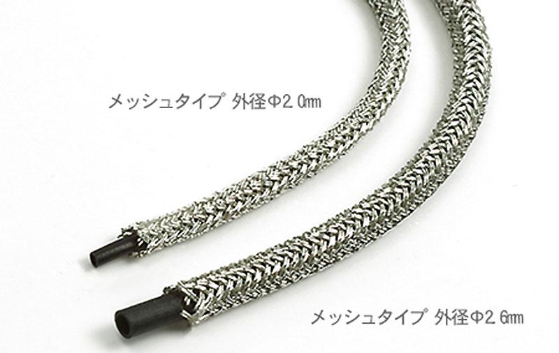 メッシュパイプ 外径 φ2mmパイプ(タミヤディテールアップパーツシリーズNo.12662)商品画像_4