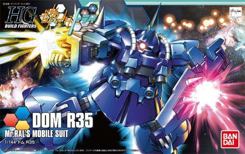 ドム R35プラモデル(バンダイHGBF ガンダムビルドファイターズNo.039)商品画像