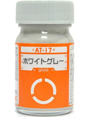 ホワイトグレー塗料(ガイアノーツボトムズカラー シリーズNo.AT-017)商品画像