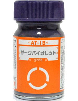 ダークバイオレット塗料(ガイアノーツボトムズカラー シリーズNo.AT-018)商品画像