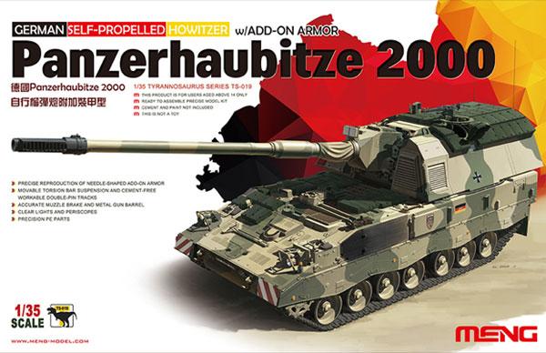 ドイツ 自走榴弾砲 Panzerhaubitze 2000 増加装甲付きプラモデル(MENG-MODEL1/35 ティラノサウルス シリーズNo.TS-019)商品画像