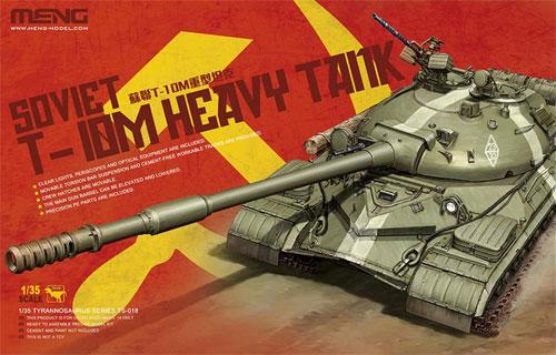 ソビエト T-10M 重戦車プラモデル(MENG-MODEL1/35 ティラノサウルス シリーズNo.TS-018)商品画像