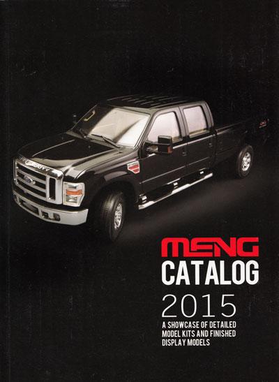 モンモデル カタログ 2015カタログ(MENG-MODELカタログNo.CAT-2015)商品画像