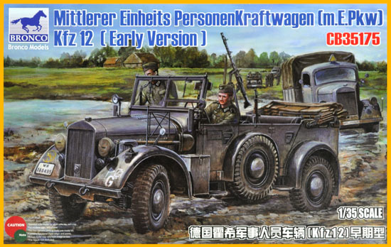 ドイツ ホルヒ Kfz.12 中型軍用乗用車 初期型プラモデル(ブロンコモデル1/35 AFVモデルNo.CB35175)商品画像