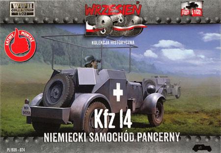 ドイツ アドラー Kfz.14 小型4輪装甲車 無線機搭載型プラモデル(FTF1/72 AFVNo.72024)商品画像