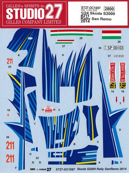 シュコダ S2000 #211 ラリー サンレモ 2014デカール(スタジオ27ラリーカー オリジナルデカールNo.DC1087)商品画像