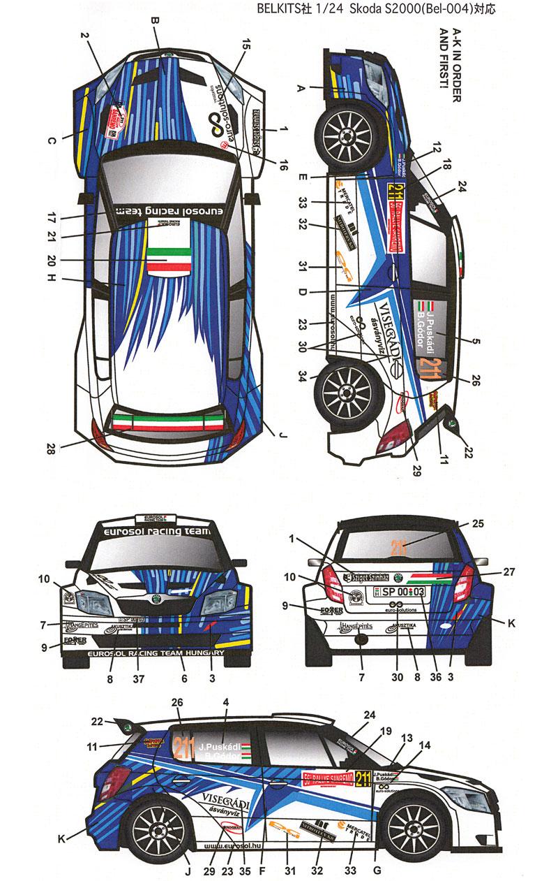 シュコダ S2000 #211 ラリー サンレモ 2014デカール(スタジオ27ラリーカー オリジナルデカールNo.DC1087)商品画像_1