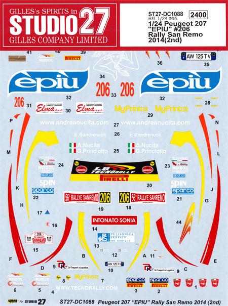 プジョー 207 EPIU #206 ラリーサンレモ 2014 (2nd)デカール(スタジオ27ラリーカー オリジナルデカールNo.DC1088)商品画像