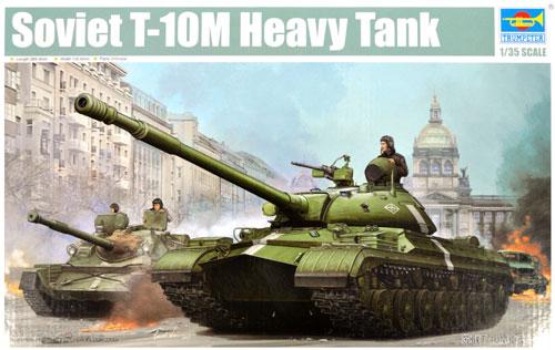 ソビエト T-10M 重戦車プラモデル(トランペッター1/35 AFVシリーズNo.05546)商品画像