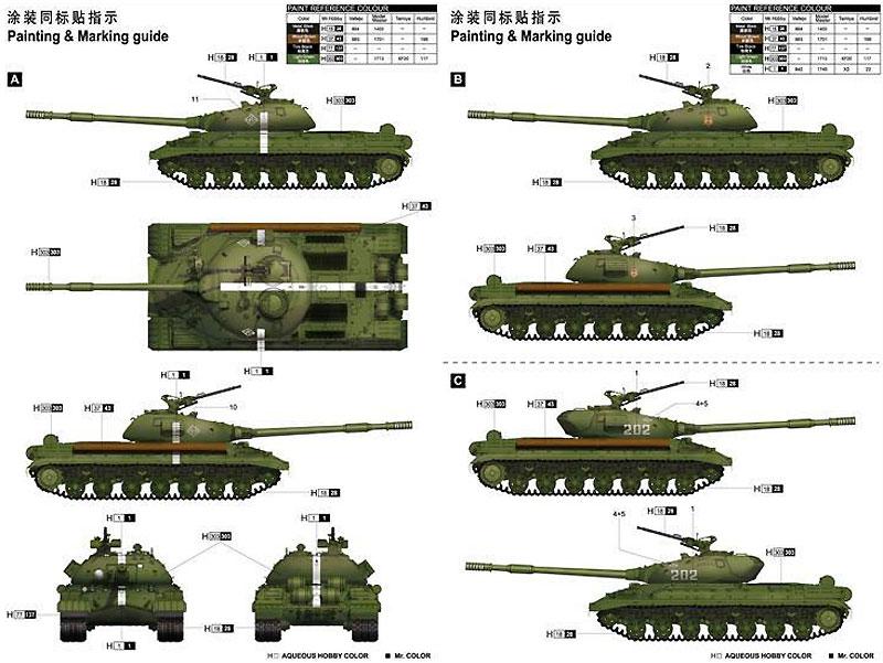 ソビエト T-10M 重戦車プラモデル(トランペッター1/35 AFVシリーズNo.05546)商品画像_1