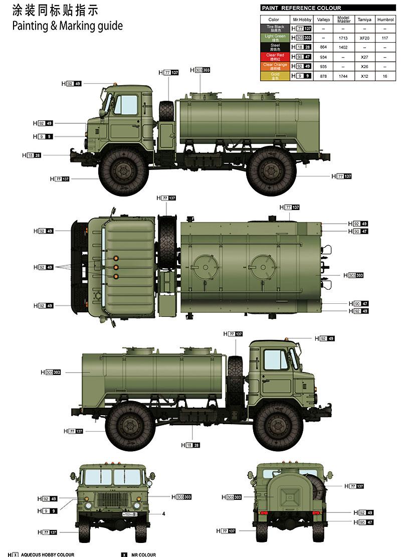 ロシア GAZ-66 燃料給油トラックプラモデル(トランペッター1/35 AFVシリーズNo.01018)商品画像_1