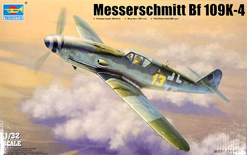 メッサーシュミット Bf109K-4プラモデル(トランペッター1/32 エアクラフトシリーズNo.02299)商品画像