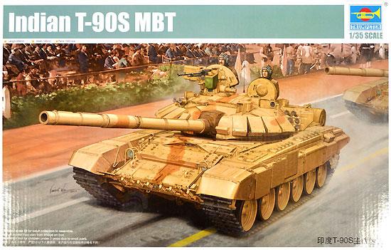 インド T-90S 主力戦車プラモデル(トランペッター1/35 AFVシリーズNo.05561)商品画像