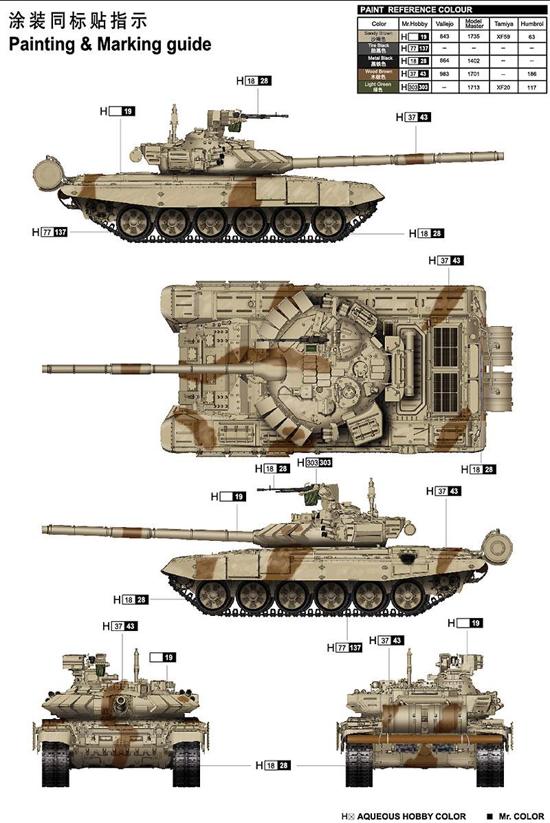インド T-90S 主力戦車プラモデル(トランペッター1/35 AFVシリーズNo.05561)商品画像_1