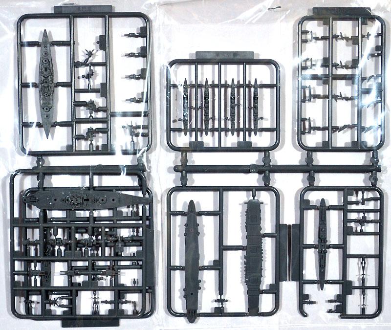 横須賀軍港プラモデル(フジミ集める軍港シリーズNo.001)商品画像_1