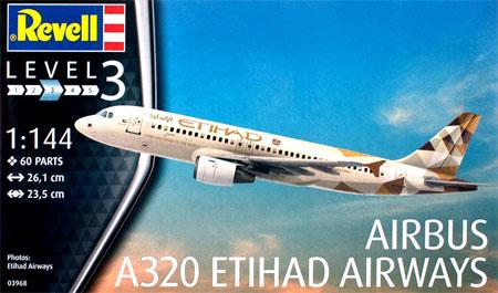 エアバス A320 エティハド航空プラモデル(レベル1/144 旅客機No.03968)商品画像