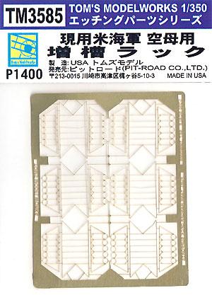 現用 米海軍 空母用 増槽ラックエッチング(トムスモデル1/350 艦船用エッチングパーツシリーズNo.TM3585)商品画像