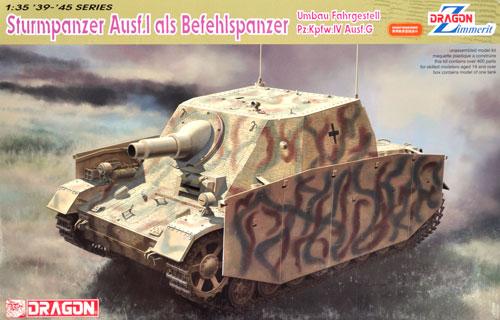 ドイツ 突撃榴弾砲 ブルムベア 指揮車 w/ツィメリットコーティングプラモデル(ドラゴン1/35 39-45 SeriesNo.6819)商品画像