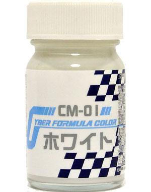 ホワイト塗料(ガイアノーツサイバーフォーミュラーカラーNo.CM-001)商品画像