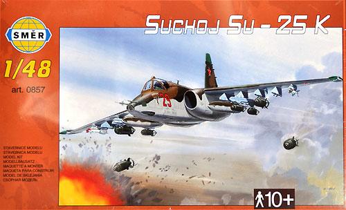 スホーイ Su-25K フロッグフット 地上攻撃機プラモデル(スメール1/48 エアクラフト プラモデルNo.SME48857)商品画像